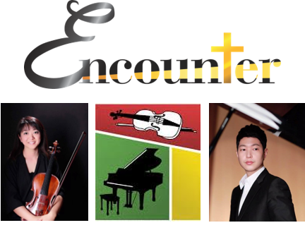 Encounter July 2018